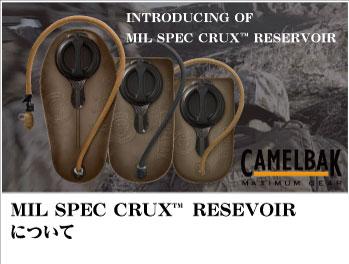 MIL SPEC CRUX