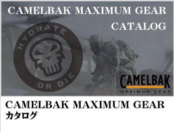 CamelBakMAXIMUMGEARCatalog
