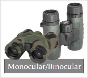 Monocular/Binocular